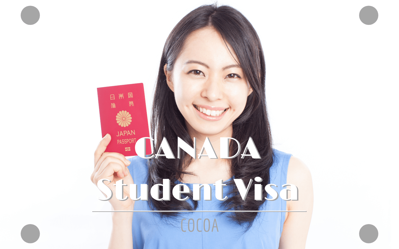 カナダ学生ビザ(就学許可証)2021徹底解説のイメージ