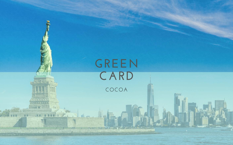 そもそもアメリカ永住権(グリーンカード)とは何ですか?イメージ