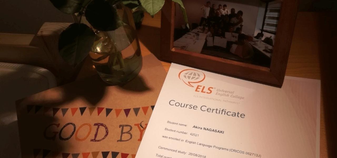 語学学校の卒業証書