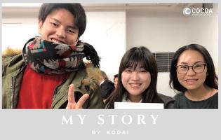 日本の大学を蹴って世界へと羽ばたく高校卒業留学!