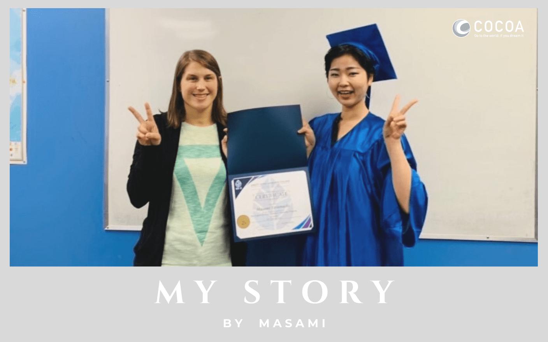 シンママがカナダ親子留学を格安で実現させる!?のイメージ