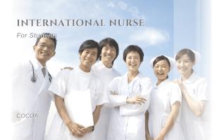 国際看護師・看護留学を目指す人のための留学情報のイメージ