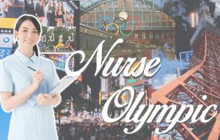 看護留学は東京オリンピック直後はやめた方が良い!?