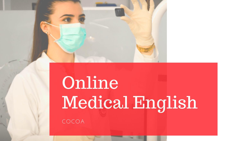 医療英語をオンラインで!海外医療専門学校の通信留学のイメージ
