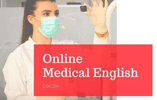 医療英語をオンラインで!海外医療専門学校の通信留学のメインイメージ