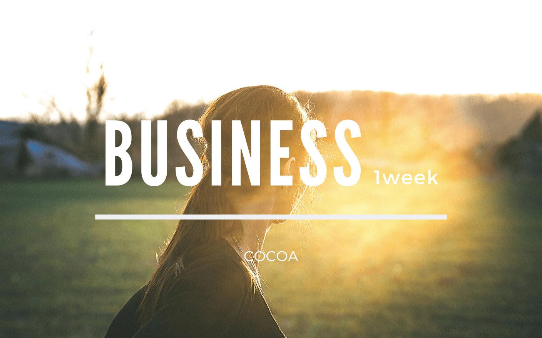 社会人のためのカナダ1週間ビジネス《プチ》留学!~のイメージ