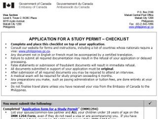 留学ビザの申請フォームのイメージ