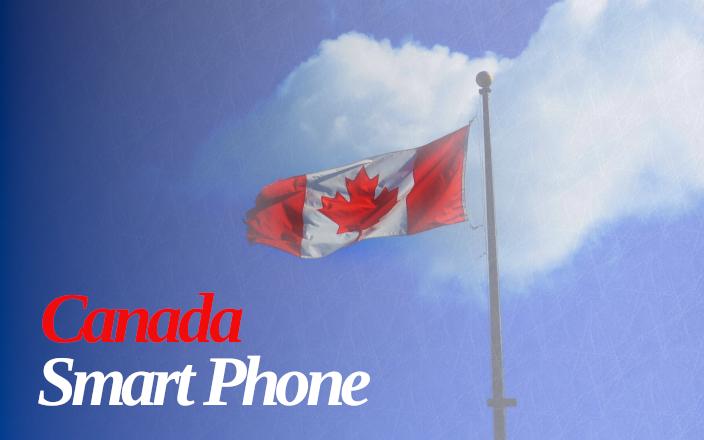 カナダの携帯・スマホ(SIM)を日本で格安ゲットできる方法!?のイメージ
