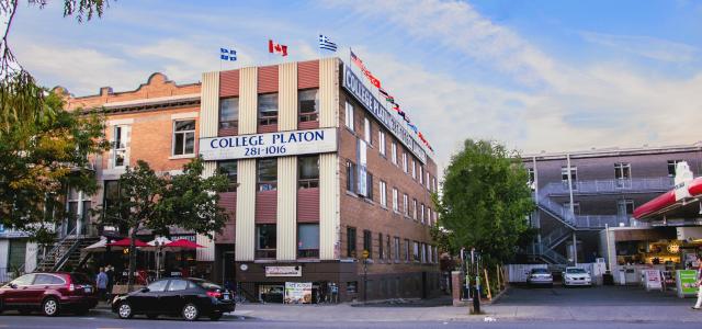 モントリオール留学カレッジプラトンの外観