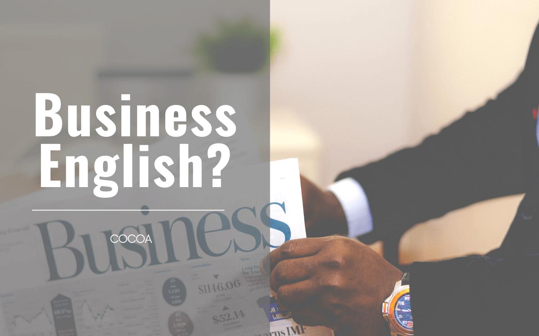 再就職のための留学知識!ビジネス英語はもう古い!?のイメージ