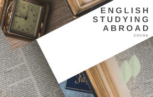 留学で英語を飛躍的に伸ばす3つのヒント!