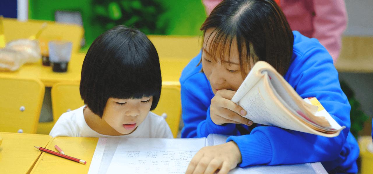 英語を習っている子供