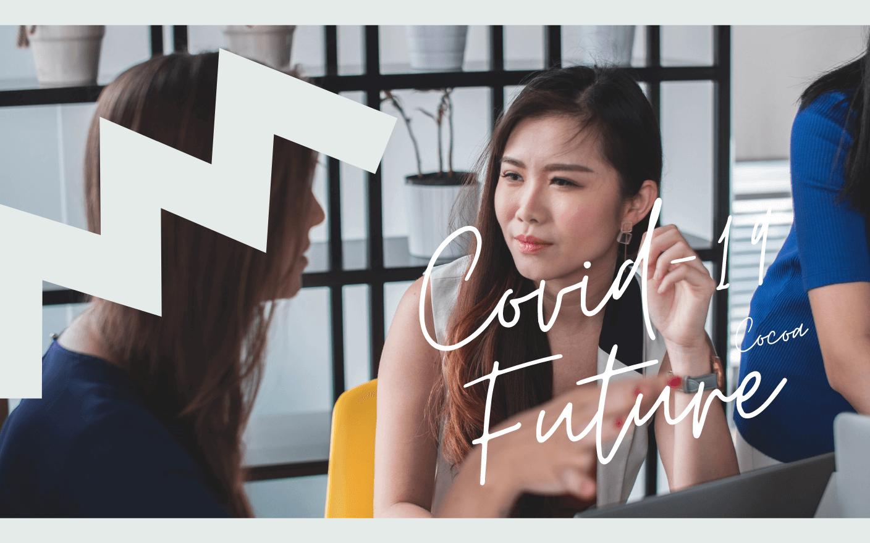 コロナで留学が必要な人たちが増える未来のイメージ