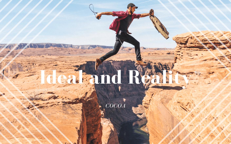 あなたの留学には理想と現実でギャップがあるかも!?のイメージ