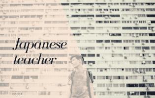 日本語教師として留学する人のための知識!【完全版】