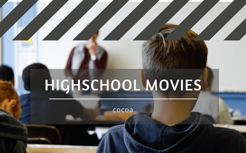 高校留学の参考になる?海外の学園ドラマ&映画のイメージ