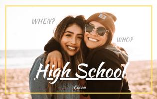 高校留学は誰にいつ相談すればいいの?親御様も必見!のメインイメージ