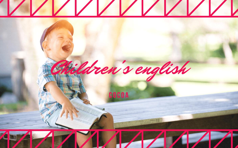 子供の英語はいつから始めるの?【英語教育まとめ】のイメージ