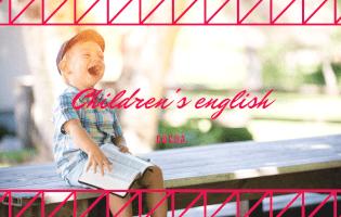 子供の英語はいつから始めるの?【英語教育まとめ】