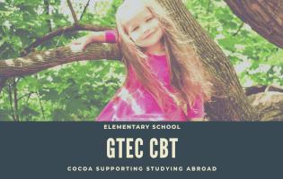 小学生がGTEC CBTでハイスコア!留学で高校生を抜く?