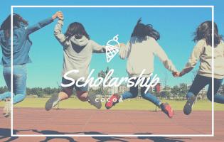 小学生の留学に使える奨学金のまとめ【2020年完全版】