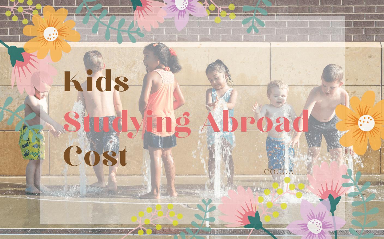 子供が留学!?海外留学費用と節約方法は?のイメージ