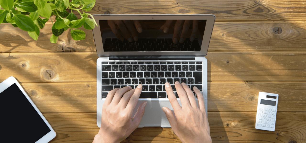 パソコンで仕事を探しているイメージ
