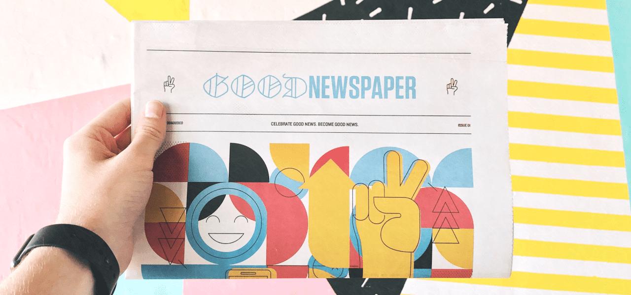 デザインが斬新な外国の新聞