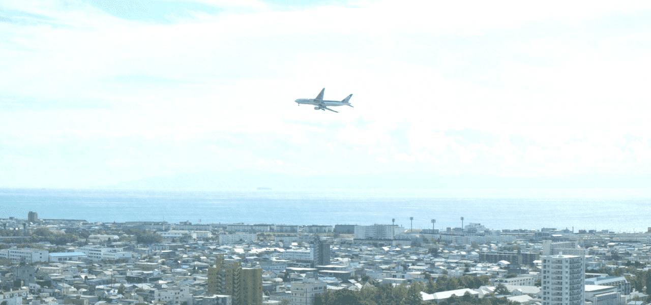 海外に向かっている飛行機