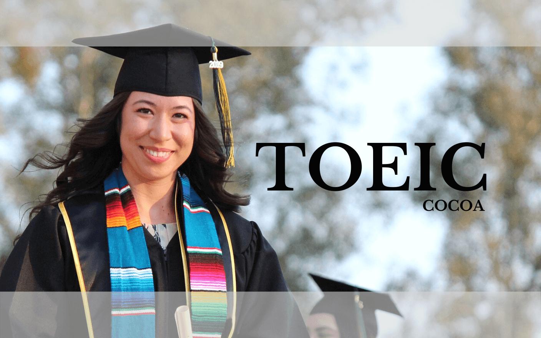 大学生が留学するときに意識したいTOEICスコアのイメージ