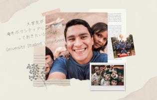 大学生が海外ボランティア応募前に知っておきたい3つの話のメインイメージ