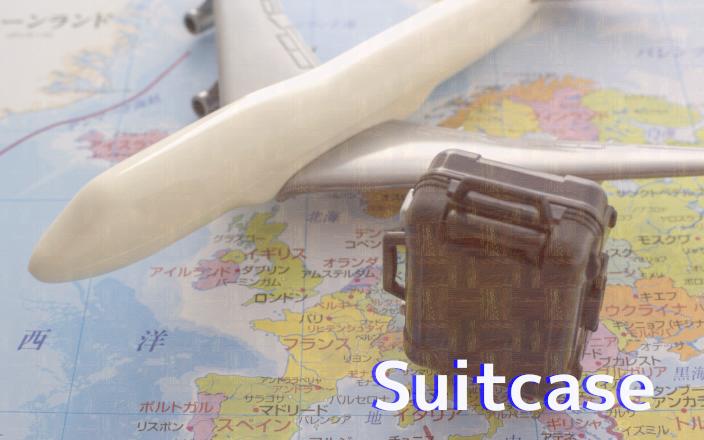 スーツケースをコンシェルジュ付きで激安にできる!?のイメージ
