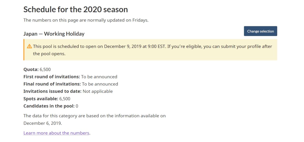 カナダのワーキングホリデービザ2020年版申請画面