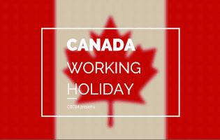 カナダのワーキングホリデービザ2020年【完全版】