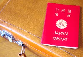 留学に必須のパスポート