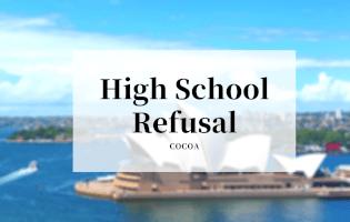 高校中退・不登校のための留学勉強会のメインイメージ