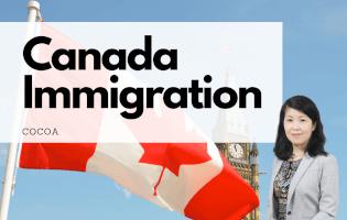 カナダ永住権オンライン無料セミナーのメインイメージ